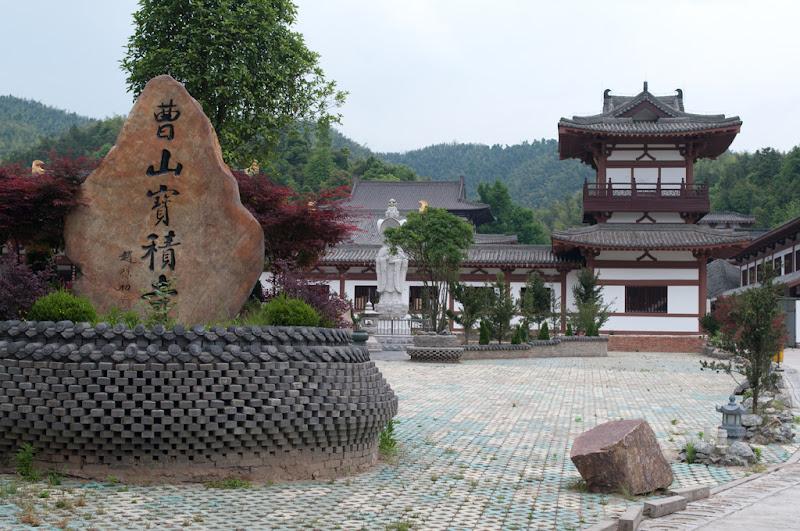 江西-宜黃