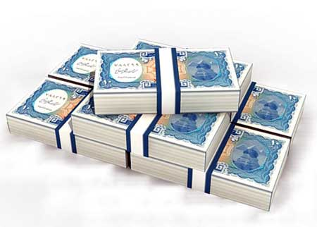 Egyptian 10 Piastre Banknote Papercraft