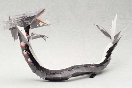 Black Dragon Papercraft