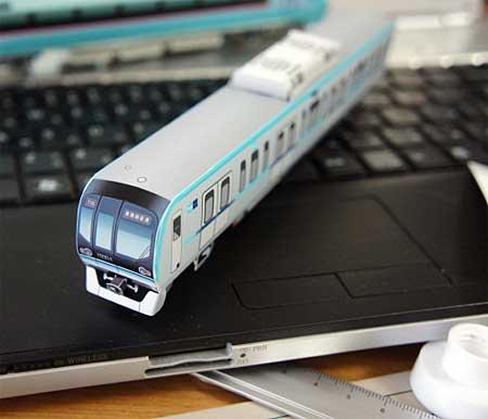The Tokyo Metro Tozai Line Papercraft 15000 Series