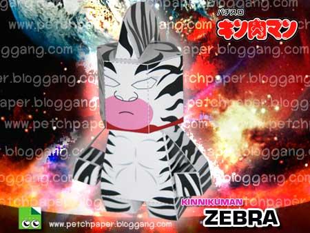 Kinnikuman Zebra Papercraft