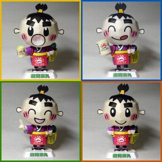 Kagocha Papercraft Kagoshima Green Tea Mascot