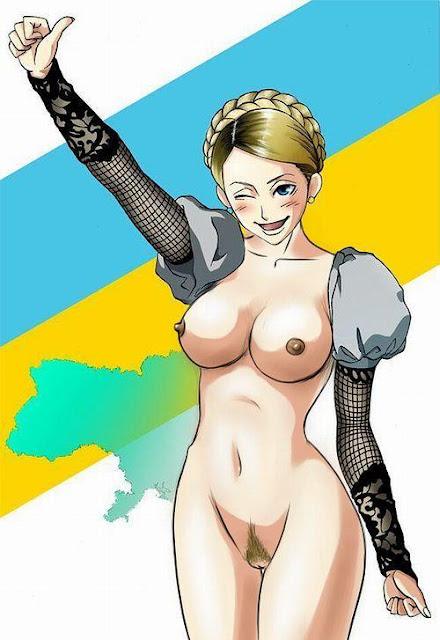 Юлечка Тимошенко