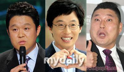 Kim Gura เลือกพิธีกร Yoo Jae Suk เหนือ Kang Ho Dong