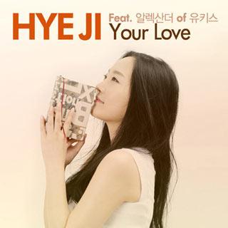 Hye Ji ร่วมกับ Alexander (U-KISS) ปล่อยเพลง 'Your Love' ออกมาแล้ว
