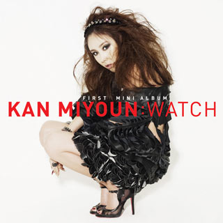 Kan Mi Yeon – WATCH