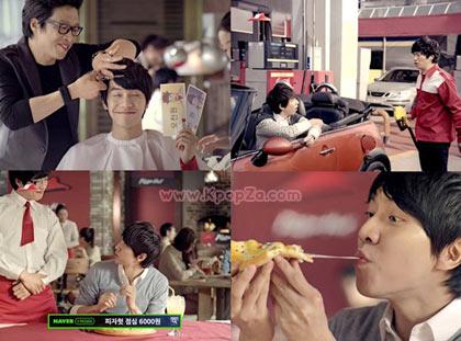 Lee Seung Gi ถ่ายโฆษณาให้ Pizza Hut
