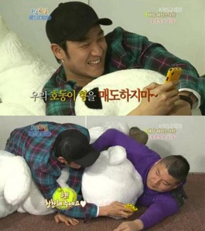Uhm Tae Woong ชื่นชอบ Kang Ho Dong มาก