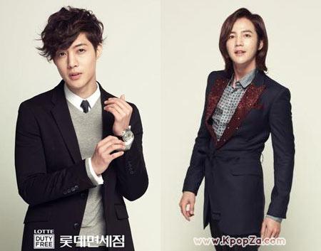 Kim Hyun Joong และ Jang Geun Suk เป็นพรีเซ็นเตอร์ใหม่ให้  Lotte ร้านขายสินค้าปลอดภาษี