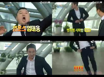 Uhm Tae Woong โชว์สเต็ปแด๊นซ์ใน 1N2D