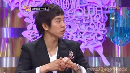 Lee Seung Gi ยอมรับว่าไม่เคยมีศิลปินสาว ๆ มาขอเบอร์เขาเลย