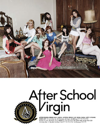 After School – VIRGIN