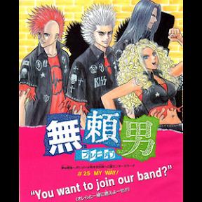 Manga Scan Bremen [eng]