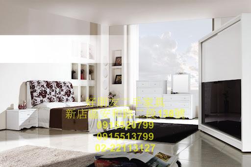 台北市二手家具收購