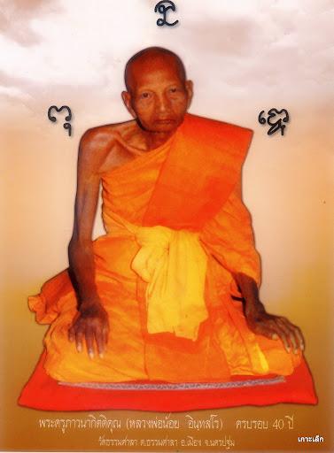 高僧の写真