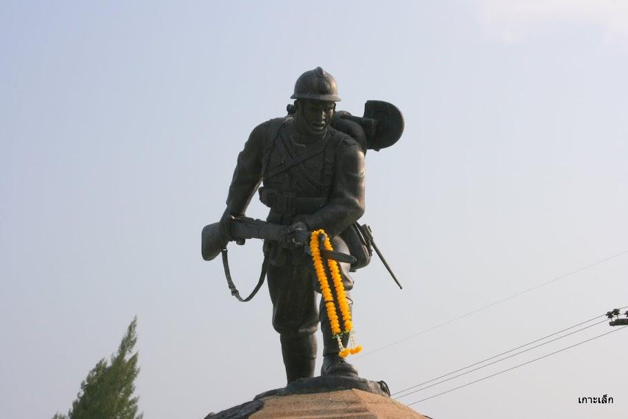 Wirathai Monument