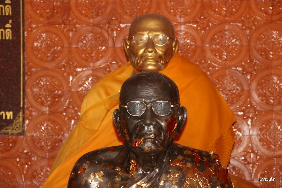 Wat Phra Chedi Ngam