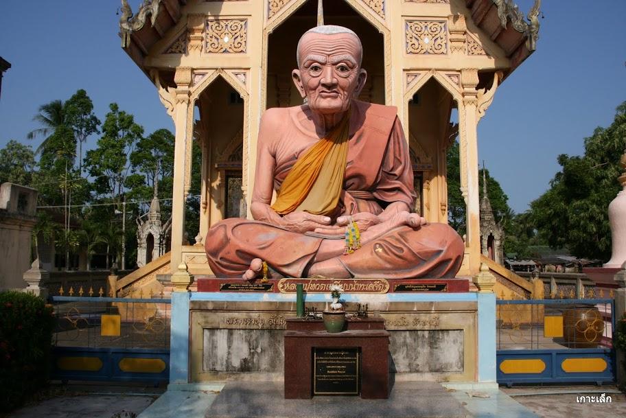 Wat Bo Sa