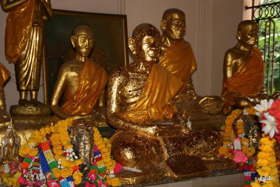 Wat Thung Luang