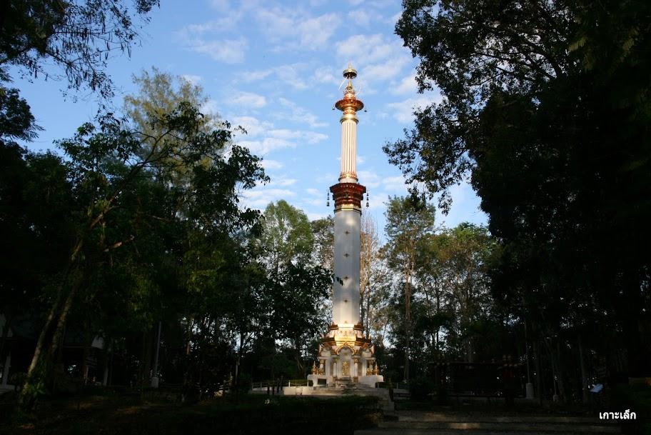 Si Surat Stupa