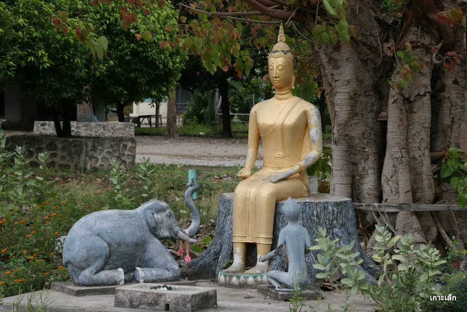 Wat Rat Singkhorn
