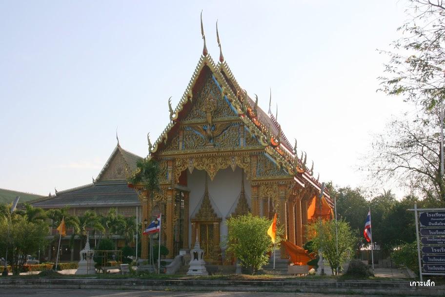 Wat Bua Ngam ラブリ