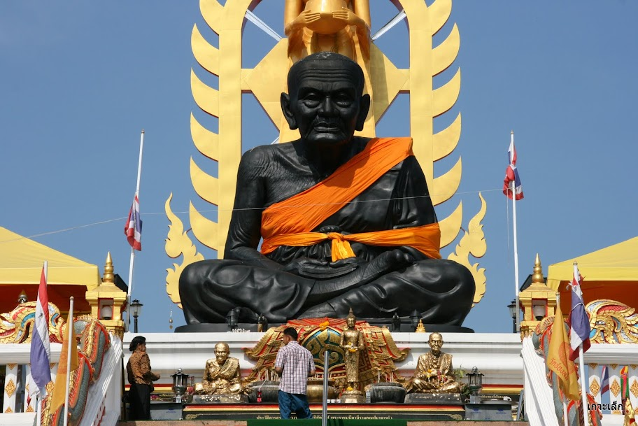 Wat Chong Lom  サムットソンクラム