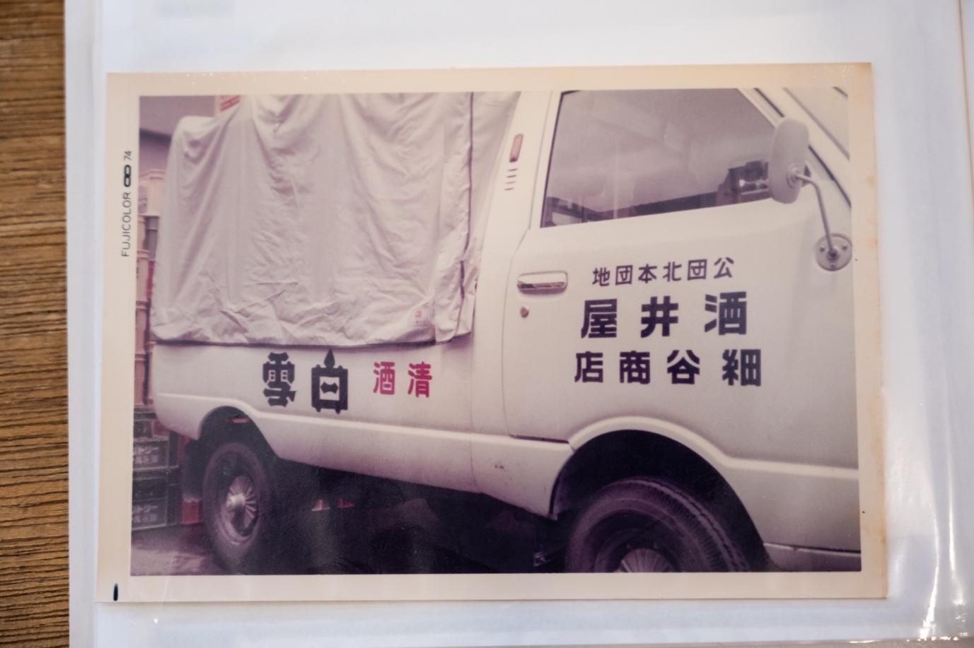 トラックの後部  中程度の精度で自動的に生成された説明