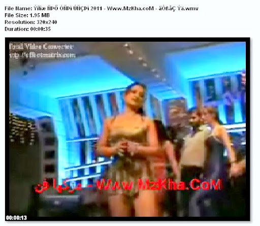 فيديو عراقي 2011|فيديو عراقي شرقي 2011|تحميل فيديو بنات عراقيات 2011|تنزيل فيديو عراقية دلع|فيديو عراقية اغراء|فيديو ترقص عارية 2011|فيديو بنات عراقيات عاريات 2011|مشاهدة فيديو