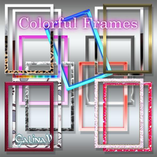 Bright Colorful Frames Cut