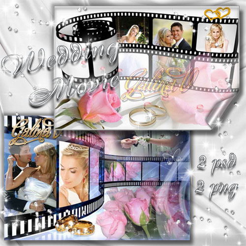 Рамки для фото - Свадебные киноплёнки
