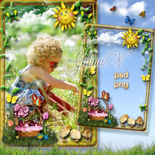 Детская фоторамка - Солнечная Пасха