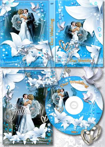 Воздушный свадебный набор: рамка, DVD обложка и задувка на диск - Белые лилии и голуби