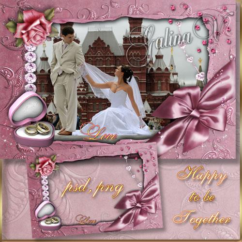 Свадебная фоторамка - Счастье быть вместе