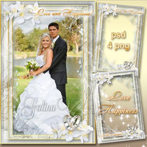 Свадебная фоторамка - Любви и счастья!