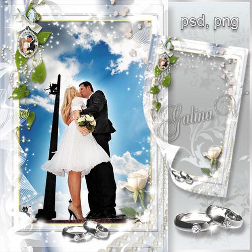 Свадебная фоторамка - Любовь и радость на двоих