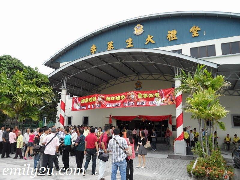 Yuk Choy Chinese Primary School Ipoh