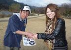 4位 高田良介 スタッフのSEINAちゃんから祝福w 2011-04-19T12:12:24.000Z