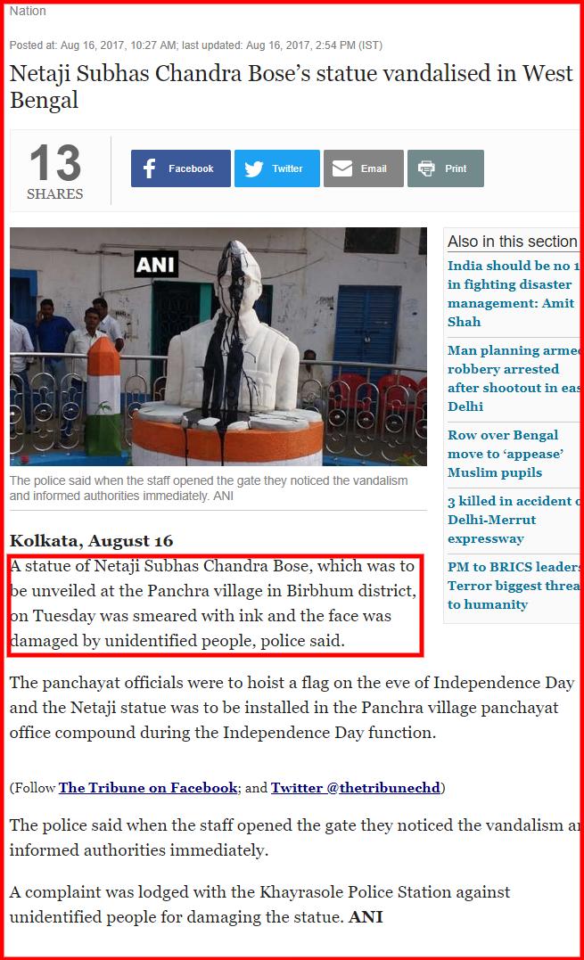 screenshot-www.tribuneindia.com-2019.06.29-14-35-32.png