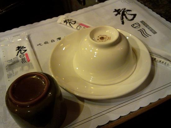 聚餐:老四川。巴蜀麻辣燙