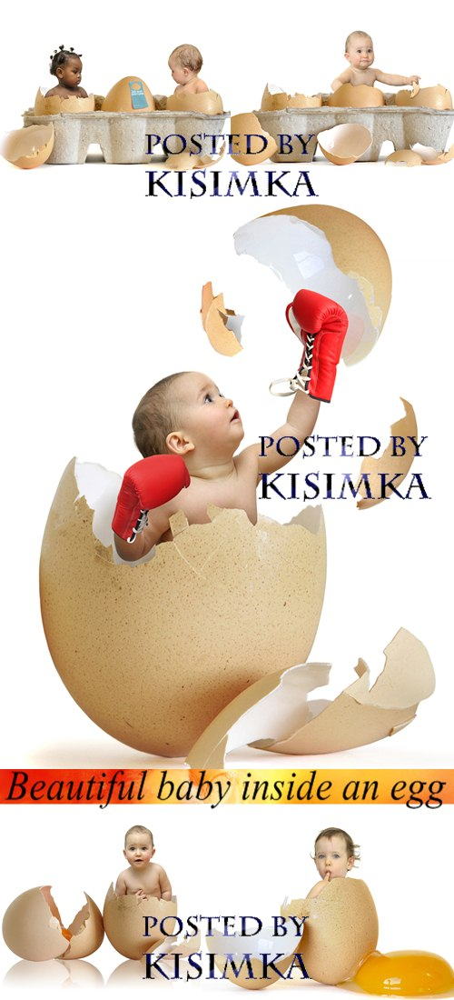 Stock Photo: Beautiful baby inside an egg
