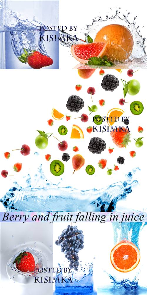 Stock Photo: Berry and fruit falling in juice