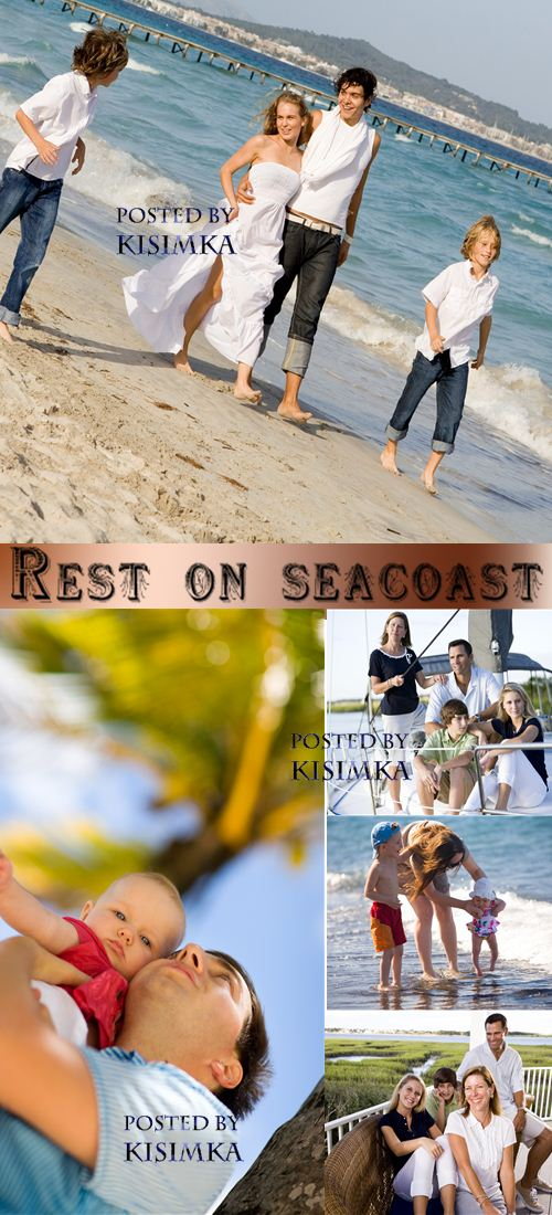 Stock Photo: Rest on seacoast