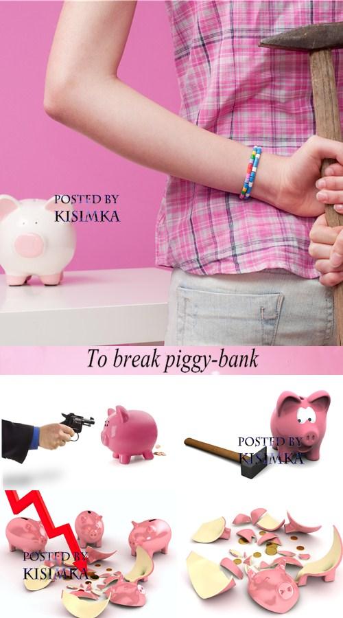 Stock Photo: To break piggy-bank