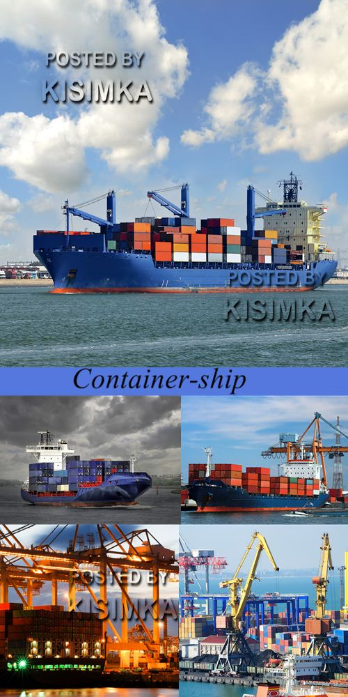Stock Photo: Container-ship