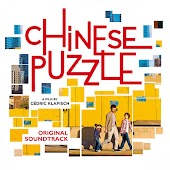 Chinese Puzzle (20syl's Remix)