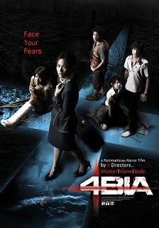 4bia 1 - 4bia 2007 - 2007