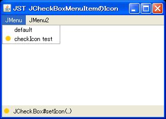 CheckBoxMenuItemIcon.png