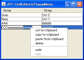 CellEditorPopupMenu.png