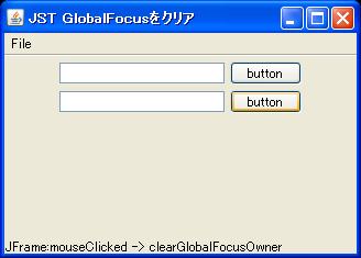 ClearGlobalFocusOwner.png